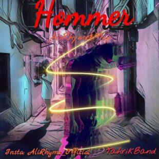 دانلود آهنگ جدید علی رایم و مجی هومر